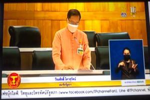 เปิดชื่อ 20 ส.ว. ร่วมปิดสวิตช์ตัวเอง เห็นชอบทั้งร่างเพื่อไทย ฝ่ายค้าน และร่างของ 3 พรรคร่วมรัฐบาล